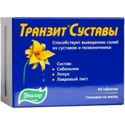 Сабельник эвалар таблетки. отзывы, инструкция по применению, цена