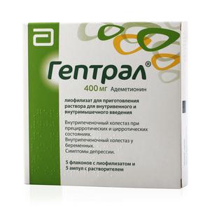 Гептрал (heptral): инструкция по применению, цена препарата