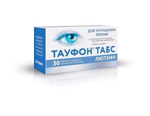 Инструкция по применению «протекты», что входит в состав препарата и какое действие он оказывает