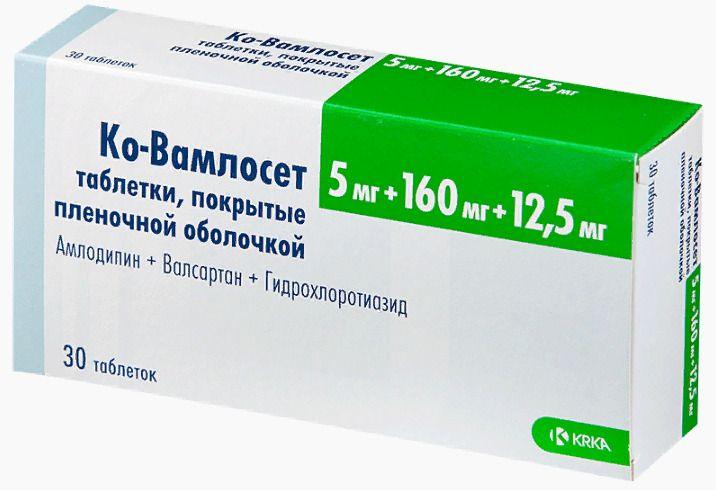 """Лекарство """"примидон"""": инструкция по применению и отзывы"""