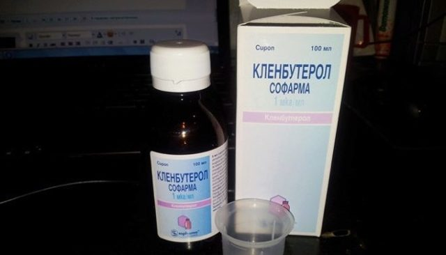 Аналог таблеток ренгалин