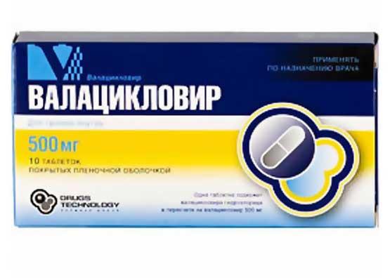 Валацикловир – инструкция по применению таблеток, цена, отзывы, аналоги