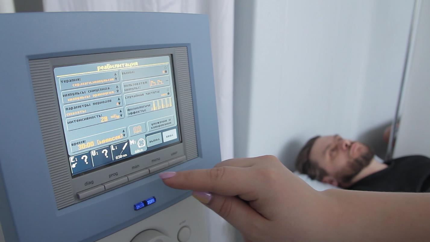 Физиотерапия: виды и методика лечения, механизм действия лечебных физических факторов на организм человека