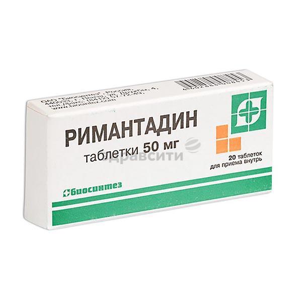 Для чего назначают ремантадин? инструкция, отзывы и аналоги, цена в аптеках