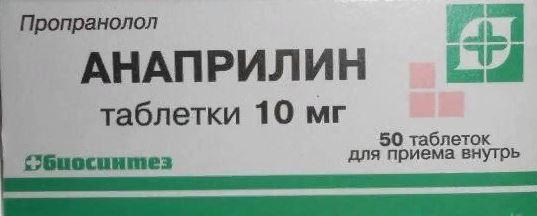Питофенон*