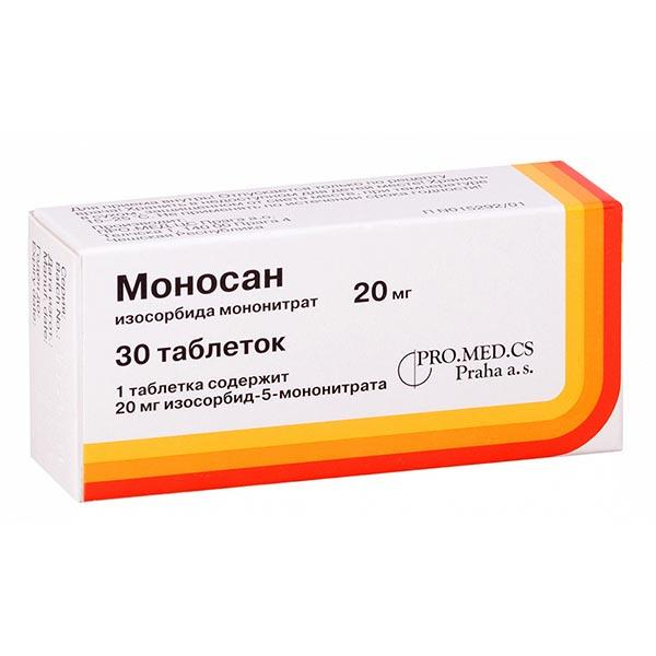 Изосорбида мононитрат