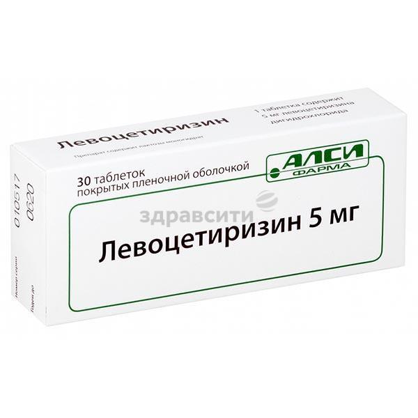 Левоцетиризин - реальные отзывы принимавших, возможные побочные эффекты и аналоги
