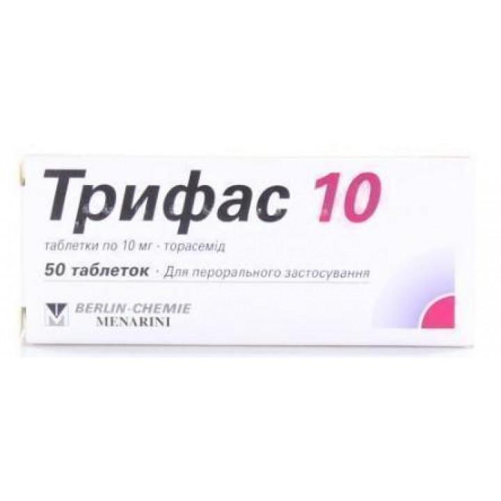 Трифас таблетки