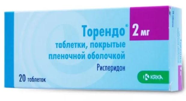 Рисперидон