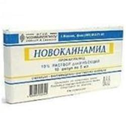 Аналоги таблеток этацизин