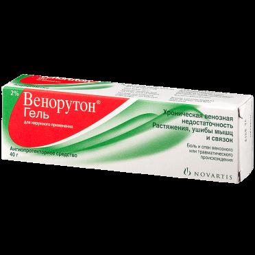Как правильно использовать препарат венорутон?