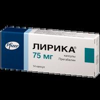 Лирика: таблетки 25 — 300 мг