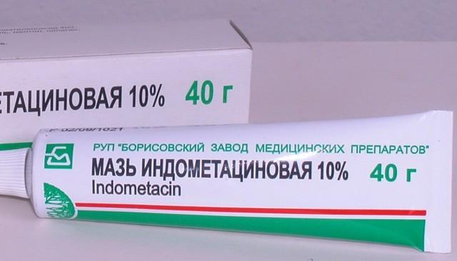 Инструкция препарата траумель гель