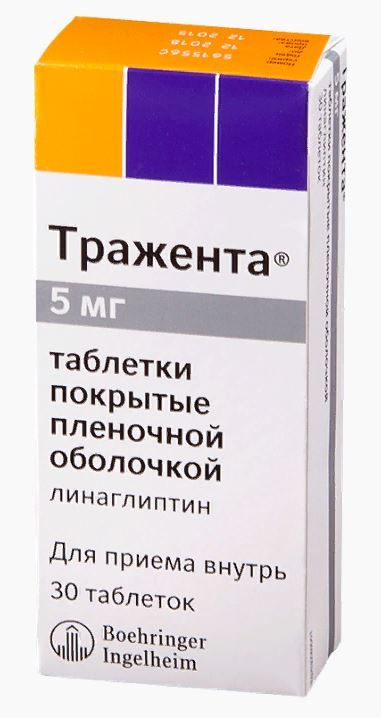 Янувия: таблетки 25 мг, 50 или 100 мг