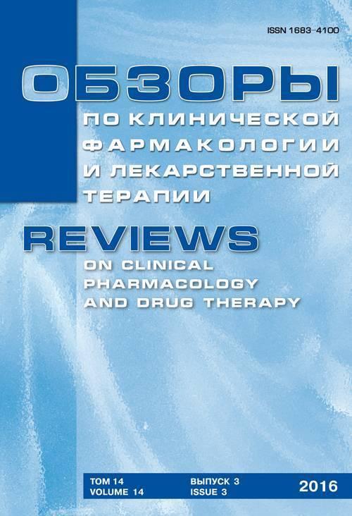 Дифференциальная диагностика туберкулеза и других заболеваний легких