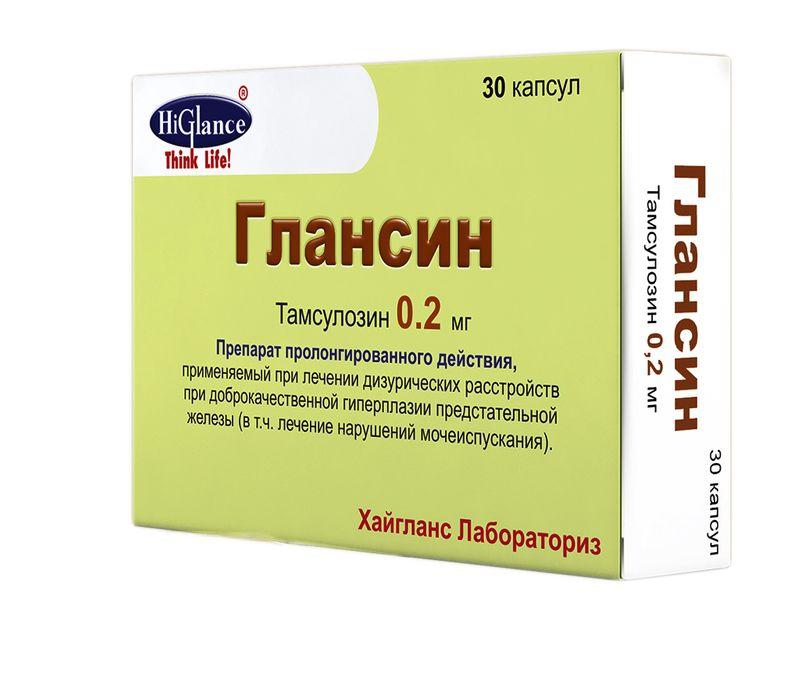 Таблетки сетегис: как и когда нужно принимать