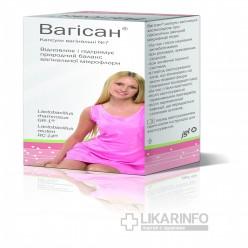 Kak-prinimat-probiotik - запись пользователя orchid sea (orchidsea) в сообществе благополучная беременность в категории медикаменты, витамины, процедуры - babyblog.ru