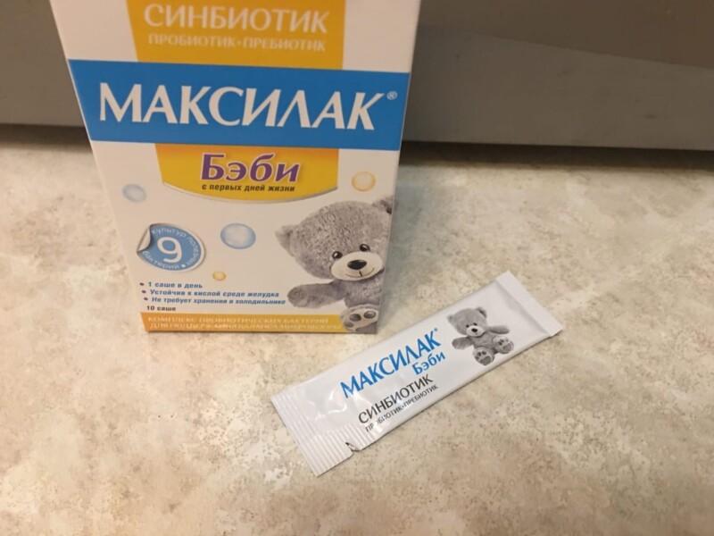 Максилак (maxilac). инструкция по применению, цена, отзывы, аналоги