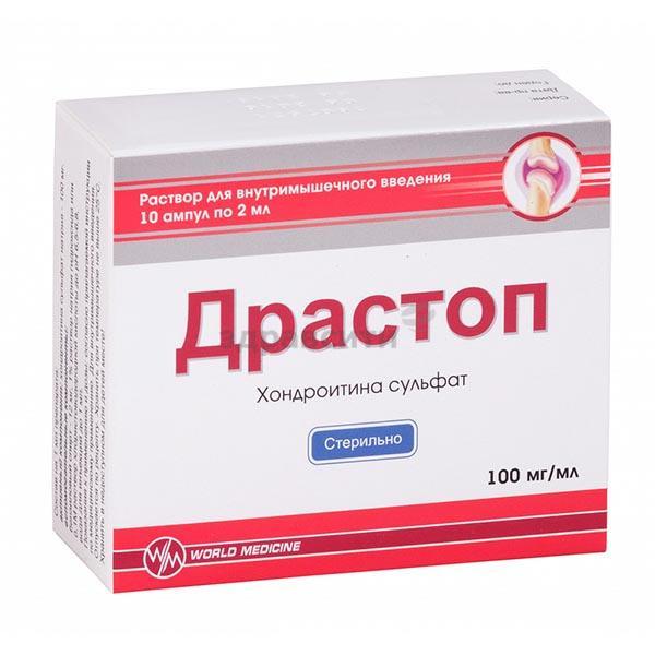 Инструкция по применению препарата драстоп