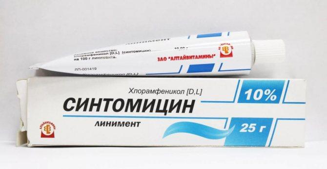 Синтомициновая мазь 5% и 10%
