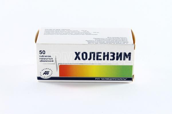 Холензим: как принимать таблетки, противопоказания