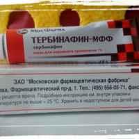 «тербинафин» – лучшее средство от грибка
