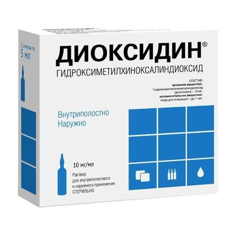 Диоксидин в ампулах: инструкция, отзывы, аналоги