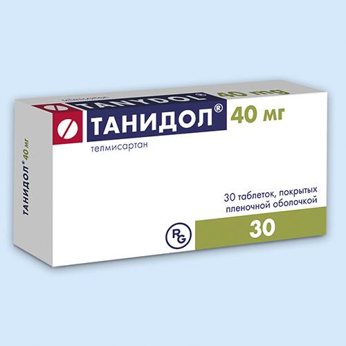 Как правильно использовать препарат микардис 40?