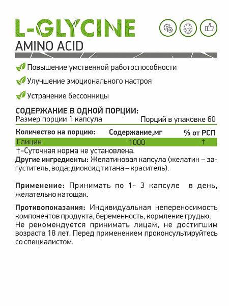 Аминокислота пролин