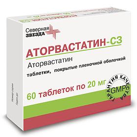 От чего помогает «аторвастатин». инструкция по применению