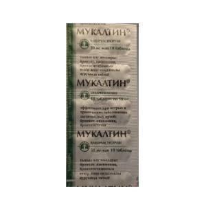 Таблетки мукалтин – эффективное и доступное средство от кашля. как правильно принимать?