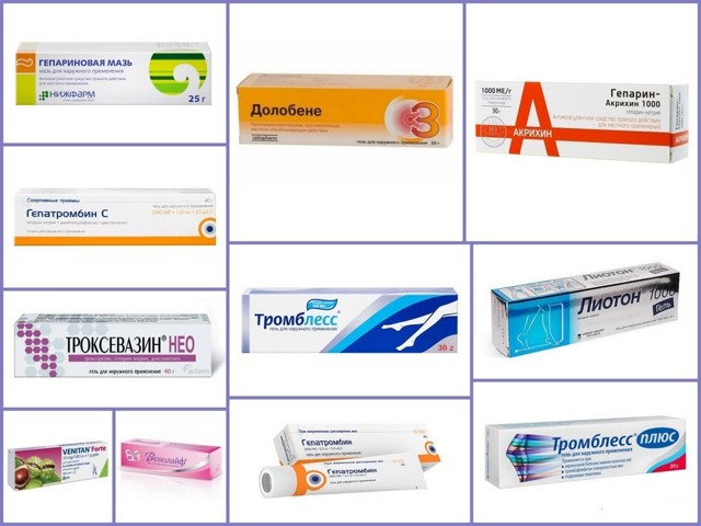 Гепариновая мазь: инструкция по применению, аналоги и отзывы, цены в аптеках россии