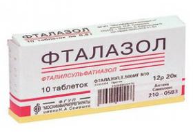 Фталазол: инструкция по применению и для чего он нужен, цена, отзывы, аналоги