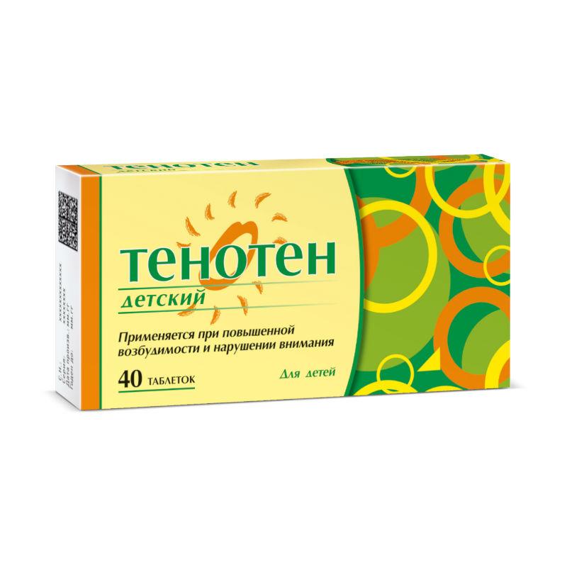 Тенотен (tenoten) взрослый таблетки. инструкция по применению, цена, отзывы