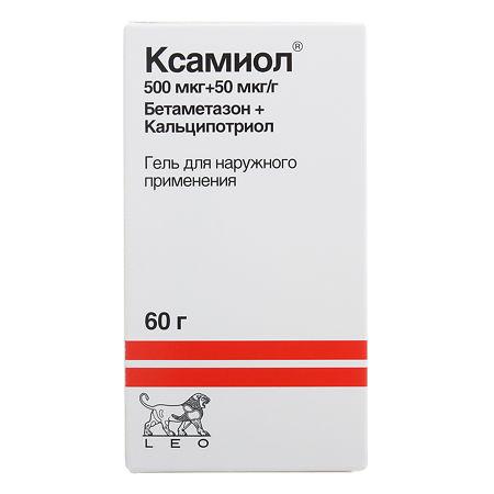 Ксамиол гель при псориазе: инструкция по применению, цена, отзывы