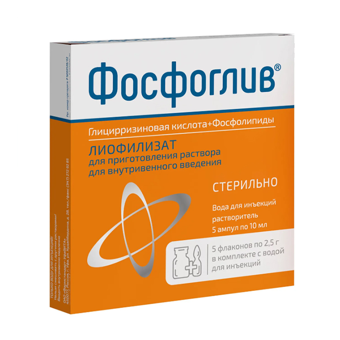 «фосфоглив» и альтернативные лекарственные средства: фармакологическое действие, применение и стоимость препаратов
