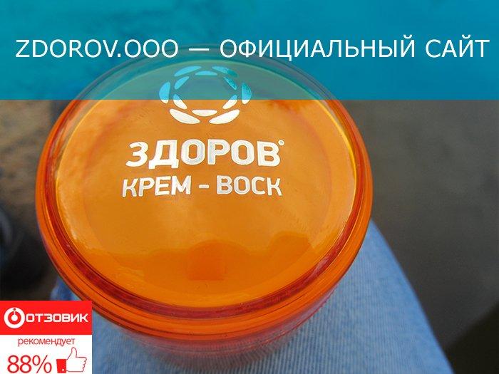 Показания к использованию мази прокто-гливенол