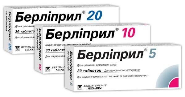 Берлиприл 10: цена, аналог и инструкция по применению