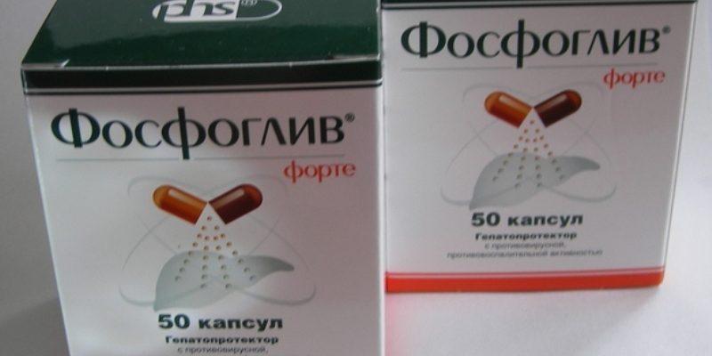 Аналоги таблеток фосфоглив