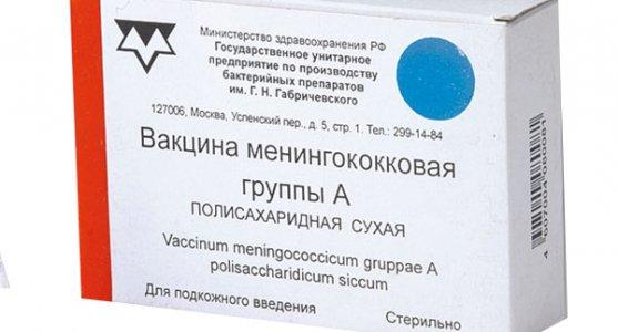 Солкотриховак инструкция по применению, отзывы и цена в россии