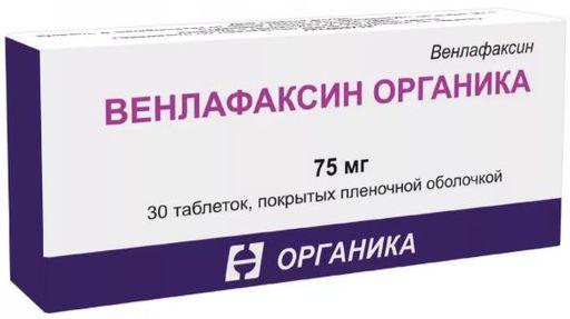Венлафаксин цена в томске от 225 руб., купить венлафаксин, отзывы и инструкция по применению