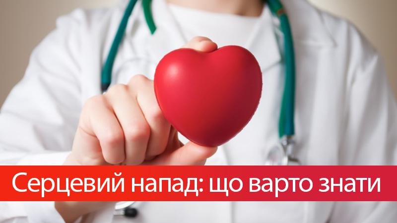 Боли в сердце: симптомы каких болезней? ноющая, острая или давящая боль в сердце, что делать?