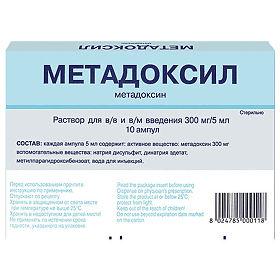 Метадоксил: как принимать лекарство