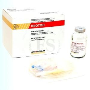 Лекарство «неотон» – химический состав, показания, аналоги препарата, цена