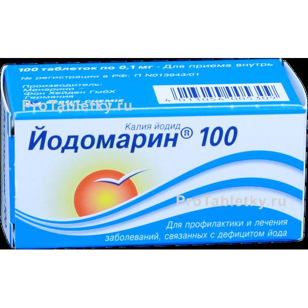 Провокация пирогеналом для выявления скрытых инфекций - запись пользователя dobraya (id2040475) в сообществе эко - мама в категории анализы и процедуры. помощь в расшифровке результатов - babyblog.ru