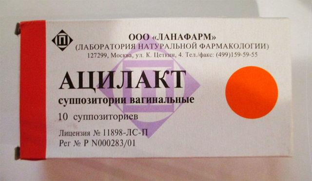 Лактобактерин: инструкция по применению, цена, отзывы, аналоги