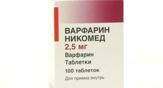 Разрешенные продукты при приеме варфарина