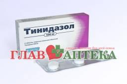Тинидазол: особенности действия, показания к приему, способ применения и дозировка, противопоказания и лекарственное взаимодействие