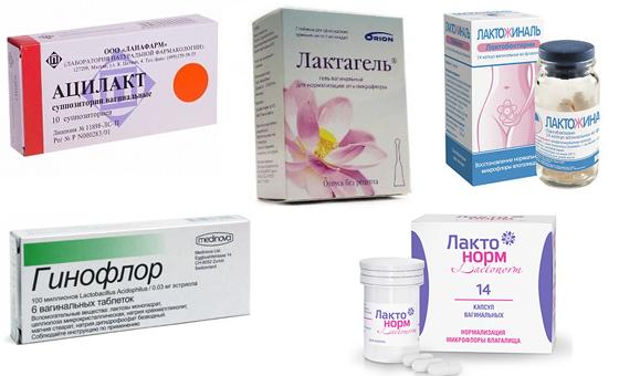 Триожиналь: инструкция по применению, аналоги и отзывы, цены в аптеках россии