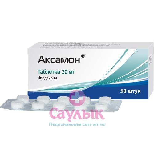 """Таблетки """"аксамон"""": инструкция по применению, цена, аналоги и отзывы"""